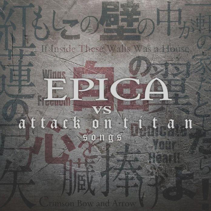 5a144572b0ef2-epica-vs-attack-on-titan-songs.jpg