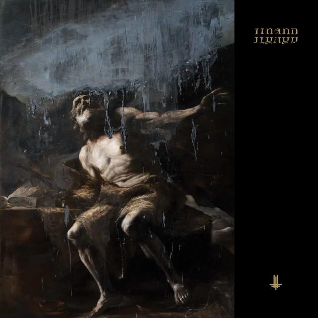 Behemoth - I Loved You At Your Darkest - Artwork (1)